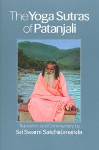The-Yoga-Sutras-of-Patanjali-9780932040381