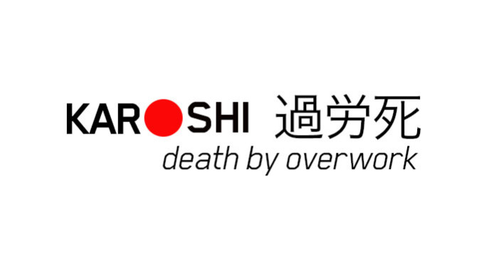 karoshi-687x359_ad2ffc106cd120c6802b9c111680e4e0